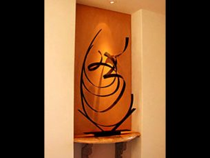 Nautilus - our artisans Fine Metal Art